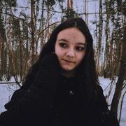 Соня 19 лет (Лев) Москва
