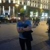 Максим, 31, г.Нижний Новгород