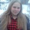 Алена, 23, г.Набережные Челны