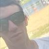 Руслан, 23, г.Тула