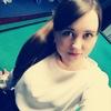 Катерина, 26, г.Рыбинск