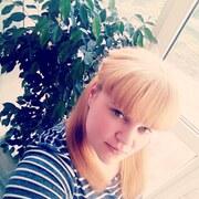 Наталья, 28, г.Таганрог
