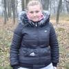 алиса, 27, г.Кропивницкий
