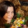 Вера, 29, г.Новороссийск