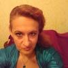 Елена, 47, г.Дюссельдорф