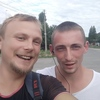 Александр Гриднев, 25, г.Донецк