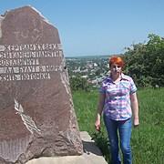 Елена, 46, г.Щербинка