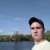 Максим, 23, г.Пенза