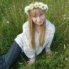 Александра, 25, г.Магнитогорск
