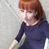 Валентина, 35, г.Кандалакша