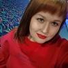 Мария, 34, г.Новый Уренгой (Тюменская обл.)