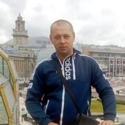 Евгений 30 Шахты