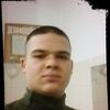 Данил, 27, г.Марганец