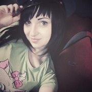 Оксана, 23, г.Шебекино