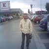 Ваня, 40, г.Межгорье