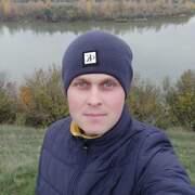 Бондан 26 Черновцы