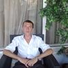 Aleksandr, 36, Dunaivtsi