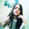 Юлия, 16, г.Запорожье