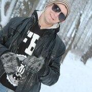 Дмитрий 30 Вологда