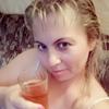 Elena, 41, г.Днепр