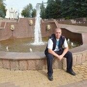 женя, 34, г.Рузаевка