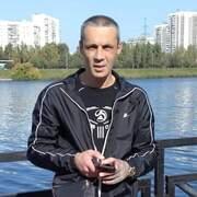 Дмитрий Донской 42 Москва
