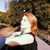 Nadejda Ahverdyan, 21, Bogoroditsk