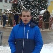 Дмитрий 31 Нью-Йорк