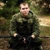 Женя, 27, г.Донецк