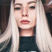 Екатерина, 22, г.Мелитополь