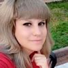 Александра, 32, г.Баку