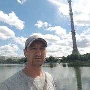 Бек 40 Москва