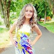 Мария, 24, г.Усть-Лабинск
