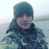 Grishs, 25, Вознесенськ