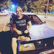 Dima 21 Гданьск
