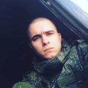 Артём 21 Урюпинск