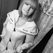 Аля, 25, г.Чернышевск