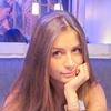 Екатерина, 23, г.Новосибирск