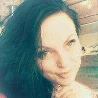 Кристина, 27 лет, Дева, Усть-Каменогорск