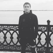Рустам, 23, г.Губаха