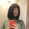 Elena, 37, г.Калининград