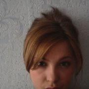 Инна, 29, г.Быково