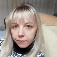 Наталья, 40 лет, Стрелец, Пермь