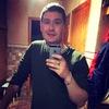 Георгий, 28, г.Кунгур
