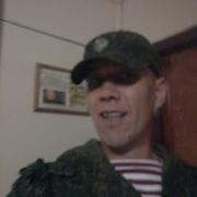 Алекс 39 Грозный