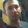 Sergey, 33, г.Полтава