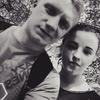 Tolya, 26, Zvenyhorodka