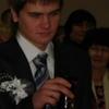 Anton, 28, Verkhnodniprovsk