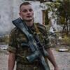 Максим, 34, г.Черноморское