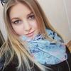 Кристина, 22, г.Гродно